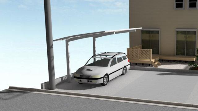 1台用の小さいカーポートの3Dパース